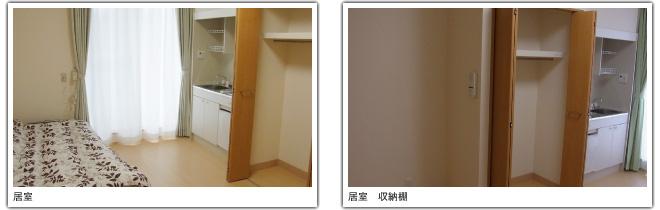photo-img_05